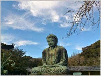 Kotoku-in - Japan
