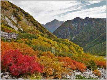 Nagano - Japan