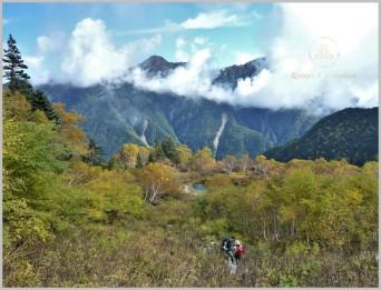 Houo Sanzan - Minami Alps, Japan