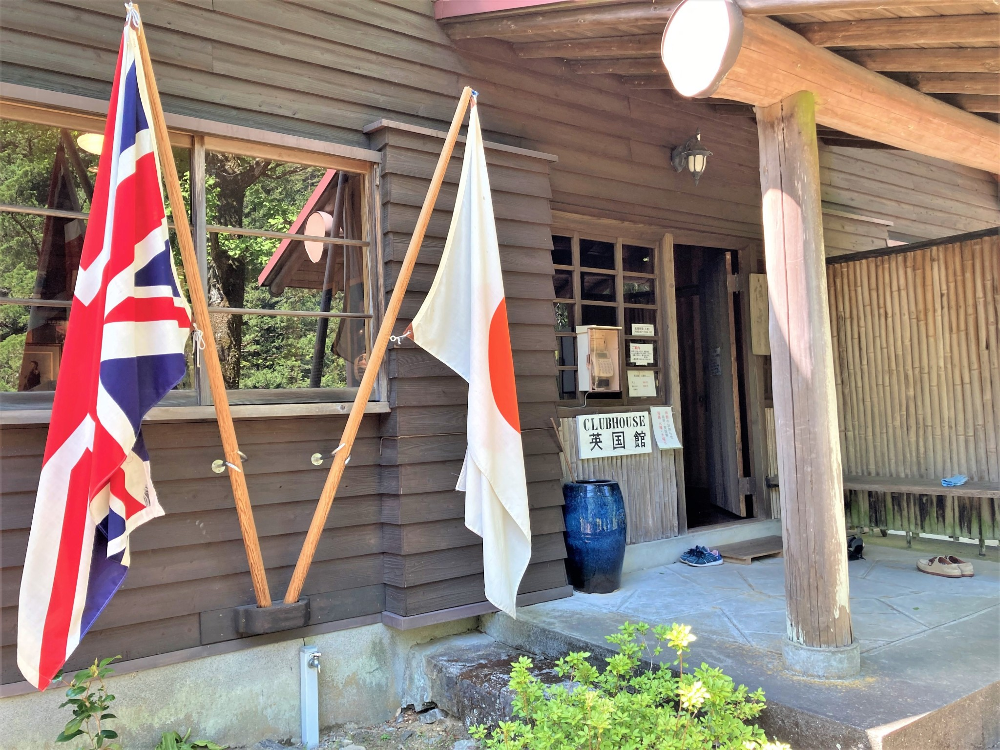 The national flags of Great Britain and Japan in front of the entrance to the Eikokukan clubhouse in Hinokage, Japan.